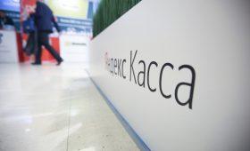 Финтех от госбанка. Поможет ли бизнесу платежная система Сбербанка и «Яндекса»