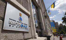 Киев направил переплату «Газпрома» за транзит газа на погашение пени